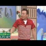 「さまぁ〜ず×さまぁ〜ず」を初めてamazon prime video で、ちゃんと観た…。