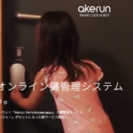 【idea】Airbnb用のお掃除、鍵交換マッチングサイト
