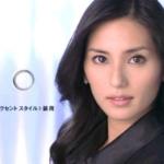 祝!ショック!相沢紗世(37)さん、オリックス中島(33)さんと『生まれちゃった婚』♡