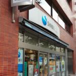 新生銀行のカスタマーセンターには、不渡りで倒産した企業の社長を雇うべき!
