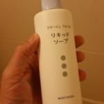 お肌のカビ菌対策、コラージュフルフル 液体石鹸 デリケートな部分のお悩みに! 薬用抗菌石鹸 白癬菌、カンジダ菌、アクネ菌まで!