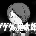 【訃報】水木しげるさん(93)多臓器不全 2015/11/30