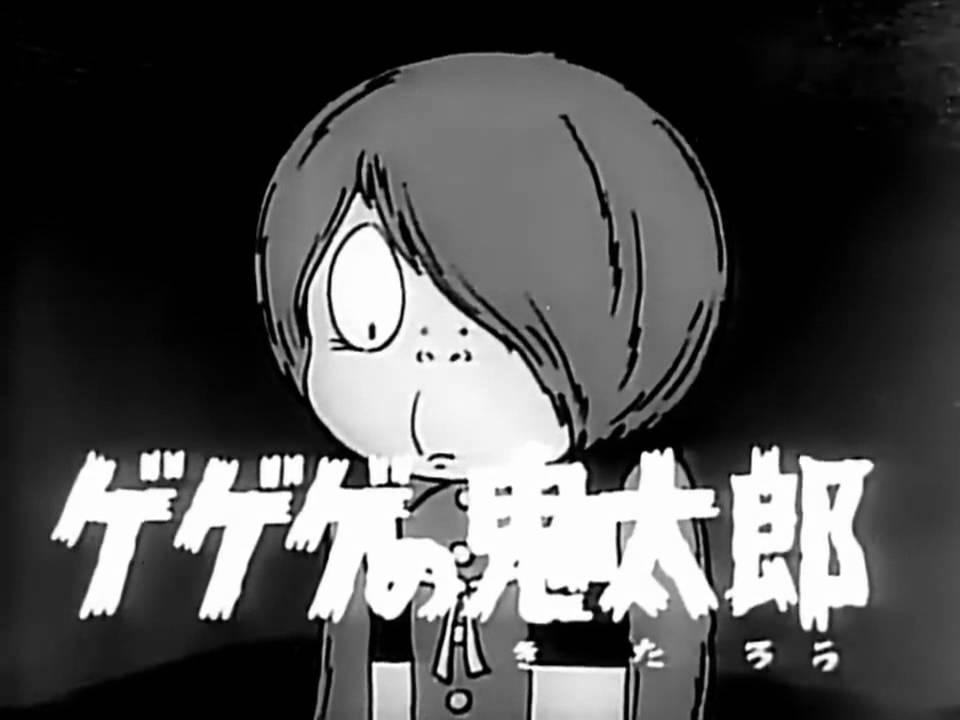 【訃報】水木しげるさん(93)多臓器不全 2015/11/30 15
