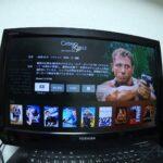 新AppleTV もしもボクがティム・クックCEOだったら…