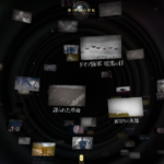 NHK『新・映像の世紀』このウェブのアーカイブはぜひ残してほしい!