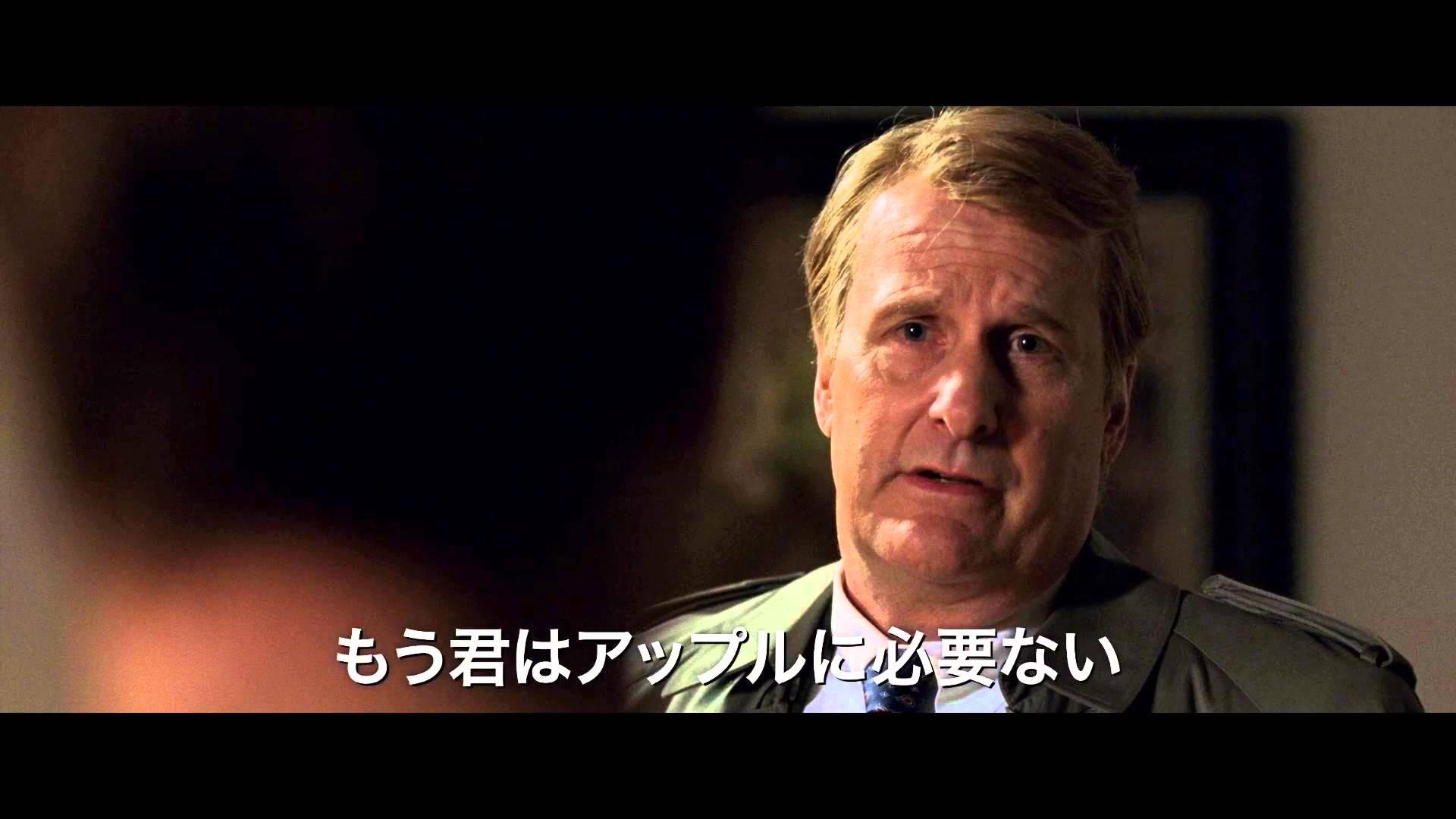 マイケル・フォスベンダー ジョブズ【映画】『ステイーブ・ジョブズ』2016/02/12/FRI 1