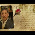 【訃報】武田圭吾さん すい臓がん 2016年1月10日(日)