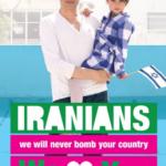 イスラエルのデザイナーが作った1枚のポスターで起きた事