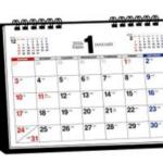2016年の中国観光客インバウンド注意期間!【A】2月7日(日)〜【B】10月1日(土)〜からの1週間!