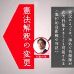 SEALDsの回りくどいけど、カッチョいい動画。しかし、一言で言うと何が言いたいの?