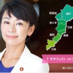 民主党の山尾志桜里(やまおしおり)議員の論理キレキレ追求がハンパない!