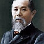 日本の内閣総理大臣の歴史