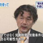 "NHK NEWS WEB ""ライドシェア""特区に賛否"