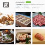 食べログ最強!レビュアーの うどんが主食さん をinstagramで右脳検索してみると…