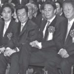 ワールドメイト深見東州(半田晴久)さんに支援されている政治家センセ