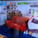 『DIY賃貸』で住むと180万円がもらえる!DIY逆賃貸システム!