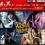 AKB総選挙のなんともいえぬ違和感…。第6回AKB48選抜総選挙 AKB48 37thシングル 選抜総選挙