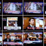 早稲田大学の卒業生だけがわかる大ニュース?「メルシー」の店員さんは「ほずみ」の店主の奥さん