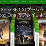 Microsoft,Xbox360の生産終了。2005年の発売以来、8000万台