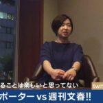なぜ?AmebaTVでなかったの?サイバー藤田晋社長AbemaTVへの謝罪