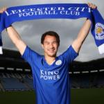 プレミア優勝のレスターシティのKING POWERとは?タイの免税店だった!Leicester City Football Club