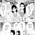 20代前半で婚活する女性の勝利の方程式〜婚活ブログ〜