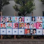 東京選挙区、参議院選挙ハック! 期日前投票なのに選挙公報がまだ来ない人のために…候補者リンクつき選挙公報