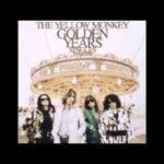 【コード】The Yellow Monkey Love Love Show イエローモンキー ラブラブショー 弾き方 コード