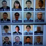 2016年東京都知事選挙候補 選挙公報&政見放送