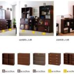 家具選び フラップ収納 不二貿易VSアイリスオーヤマ 「フラップラック」