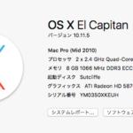 logic pro x にPCの音を取り込みたい Macの再生音の取り込み
