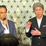 都知事選挙、古賀茂明さんは、一体誰を応援しているんだ?東大バカ
