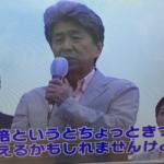 大丈夫か?鳥越先輩! 小沢さんと辻本さんの表情がだんだんシュールに…