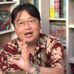 シン・ゴジラ 岡田斗司夫氏の解説が秀逸!「シン・ゴジラを必ず見なければいけない5つの理由」