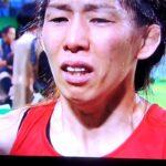 吉田沙保里 決勝の言葉「日本選手の主将として、金メダルを取らないといけないところだったのに…ごめんなさい…。」