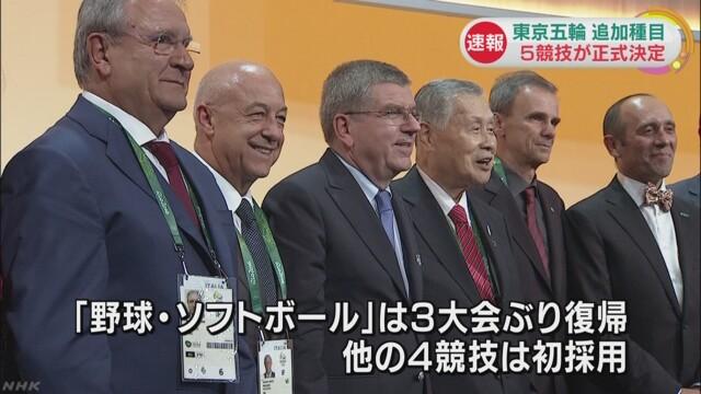 2020東京五輪に『空手』採用!男女「組手」は体重別の3階級、「形」は体重別のない1階級 3