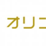 リオオリンピック開会式 2016年8月6日(土)Eテレ朝7:30~8:40 NHK総合8:40~11:30