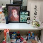 追悼 アンディ・フグ 17回忌 正道会館東京本部