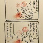 印鑑で4コマ漫画!日本ならではの印鑑コンテンツ