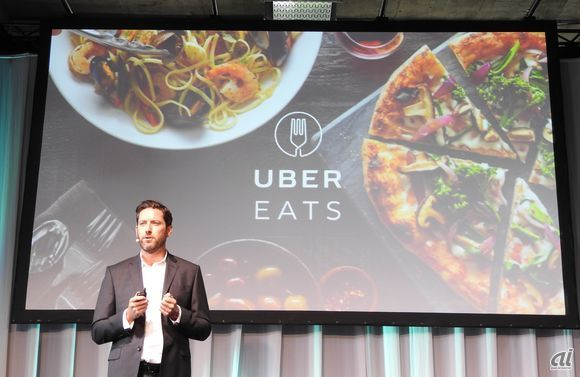 「UberEATS」が日本上陸!焼肉トラジやダルマットなど2016年9月29日(木)11時より 2