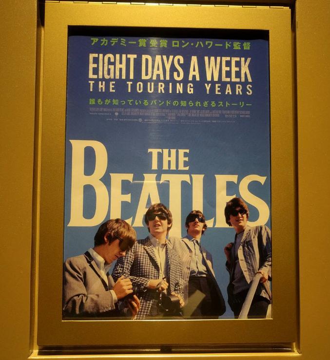 ストック体験ではなくフローで体験するビートルズ【映画】『ビートルズ Eight days week』ロン・ハワード監督 36