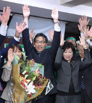 合格しました!小池政治塾:「希望の塾」応募者が4000人の中から1/4000人 1