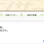本日16:00頃、テレビ東京「ニュースAnser」出演します!ピコ太郎の驚きの収入と経済効果を徹底取材