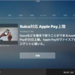 大ショック!さよなら!ヤフーニュース タブレット版アプリ 2016年12月26日までにサービス提供終了