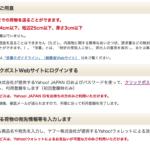 【送料】1kgまで、日本全国164円でどこでも送れる日本郵便とヤフーのクリックポスト