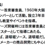 【訃報】さよならイカちゃん 林晃正 ニフティ ビジネスマンフォーラム