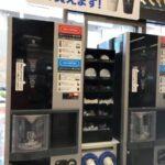 セブンイレブンのコーヒーがコイン式自動販売機に進化。