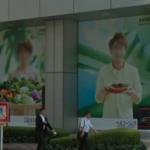 虎ノ門、日立のこの大きなジャニーズの嵐さんたちの広告画像はGoogleストリートビューで見るとどう見えるのか?
