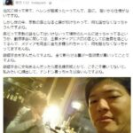 長井秀和さんは創価学会のエドワード・スノーデン!創価学会員が創価学会への批判。これには誰も文句が言えない。