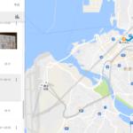 【Google timeline】Google Map と Google Photos の組み合わせでわかる行動記録